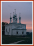 Travel to Golden Ring of Russia and visit Suzdal guided tour